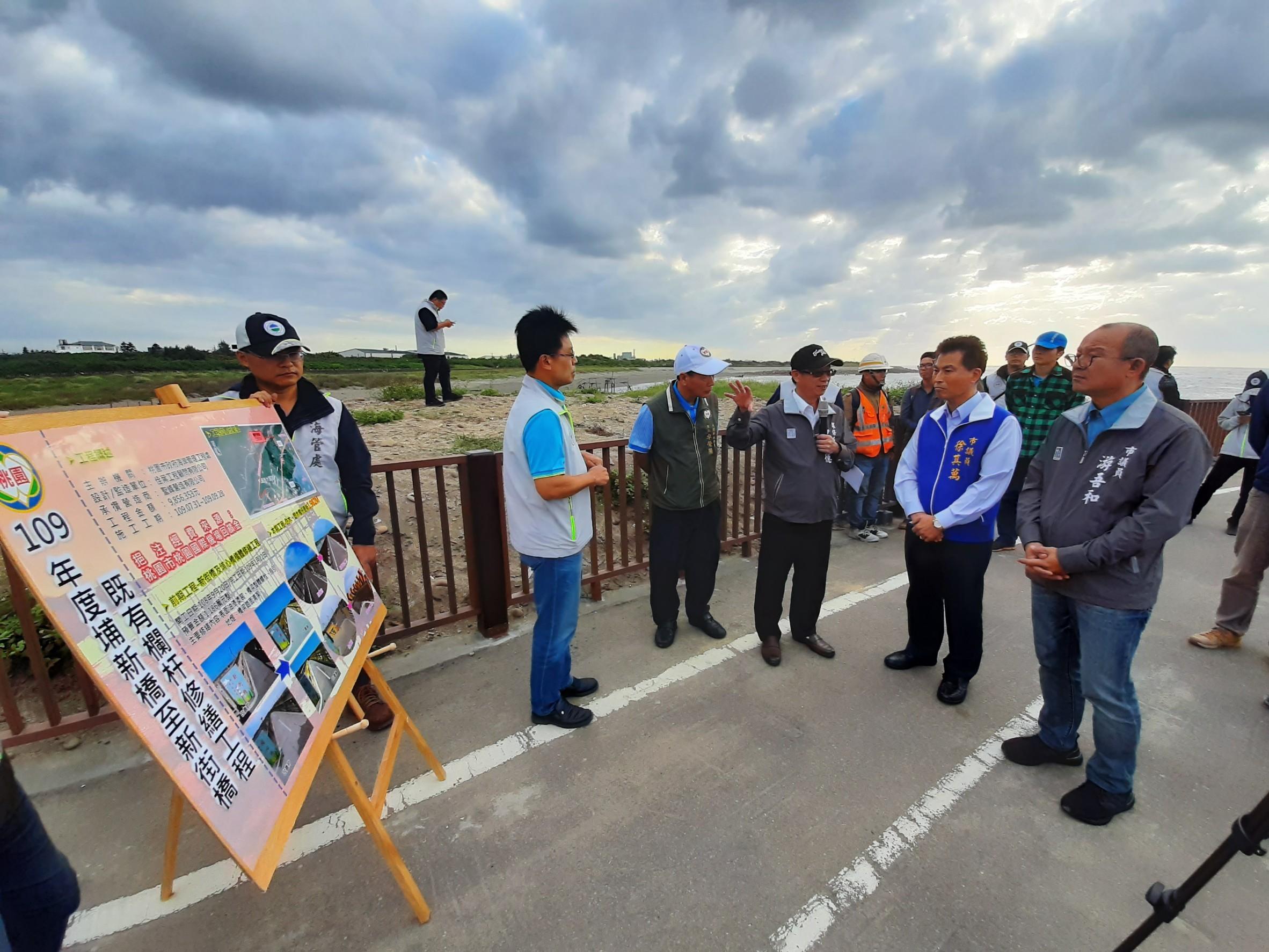 大園濱海自行車道護欄改善 體驗海岸生態之美