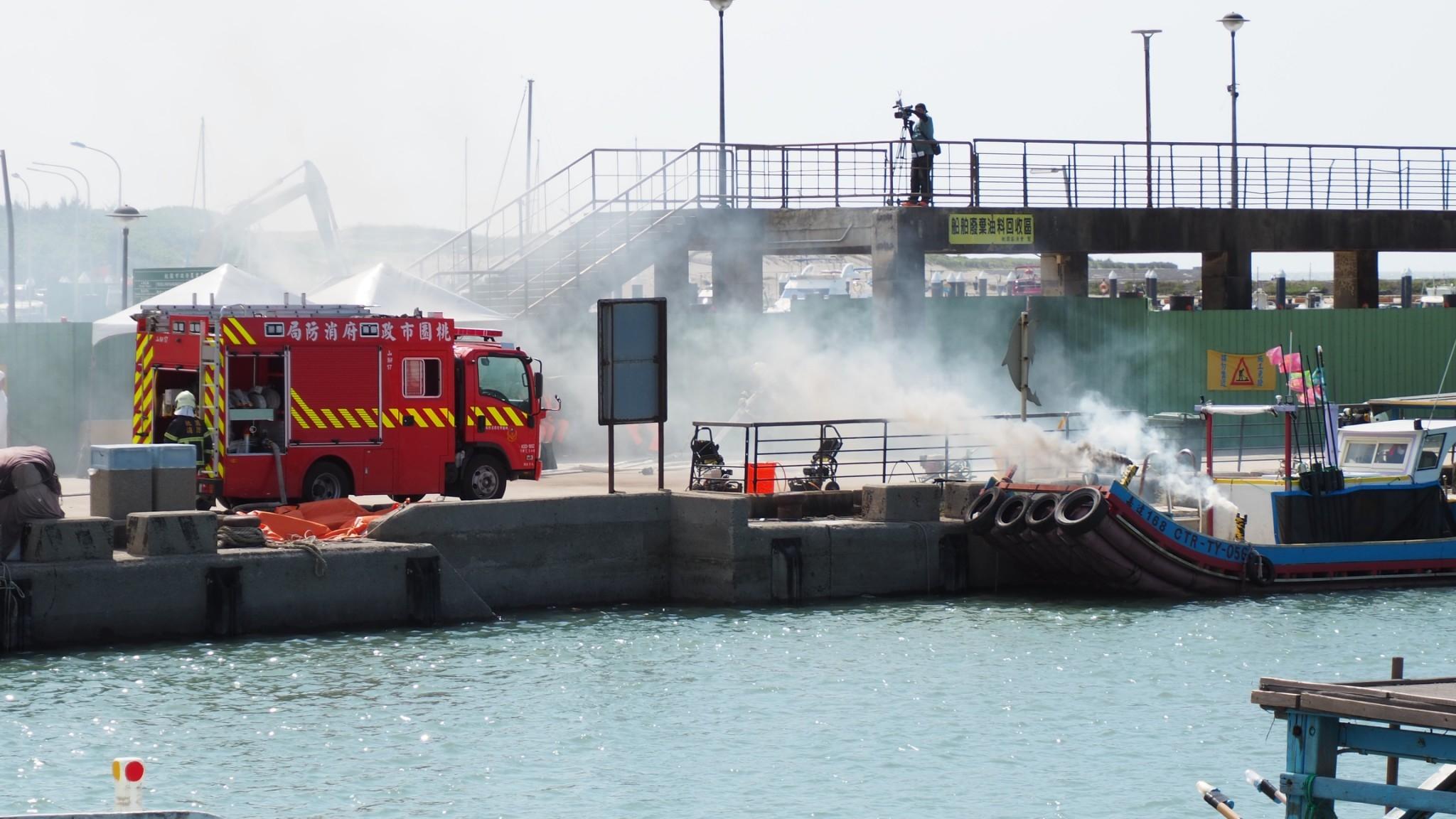 桃市操演漁船火災事故引致油污染實境模擬 整合公私應變量能、精實火災事故應變能力